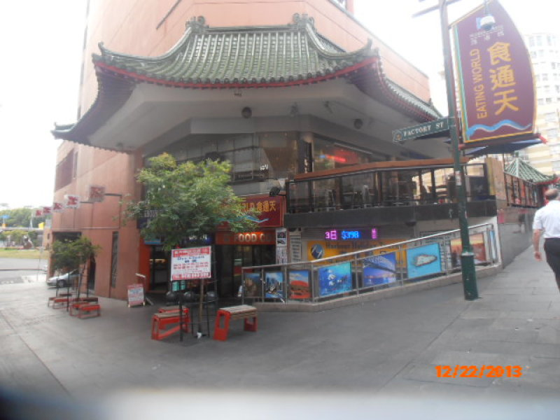 China Town Gift City For Sail